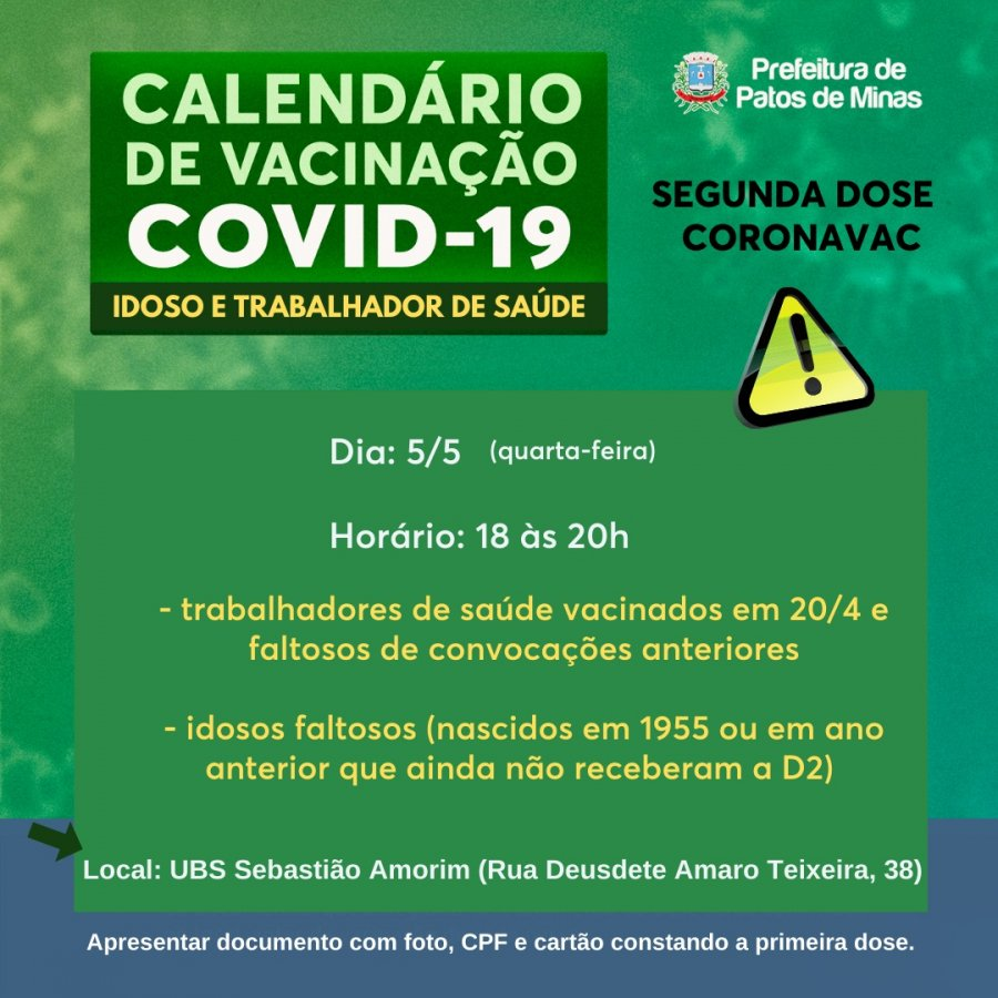 Covid-19: trabalhador vacinado em 20/4 e faltosos recebem D2 de CoronaVac nessa quarta-feira