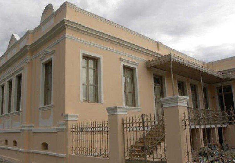 Dimep lança home page do Museu de Patos de Minas